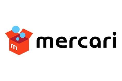 mercari_logo_horizontal-20160302
