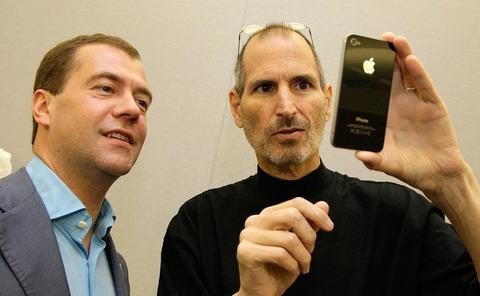 Medvedev_and_Steve_Jobs