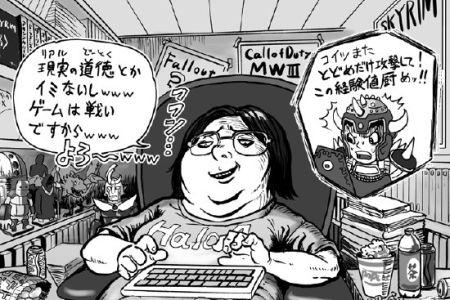 Shueishapn_20120807_13211_1