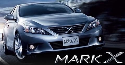 mark-x2