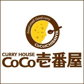 coco-ichi-logo