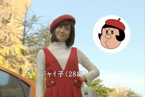 20120129_maeda_29