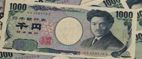 201205_money_2967_w800-e1423490081433