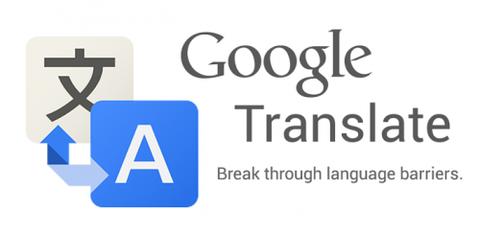 translate-500x243