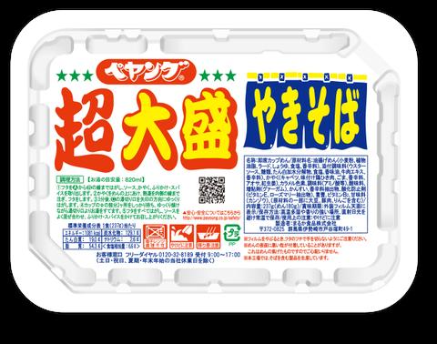 main_cho-omori