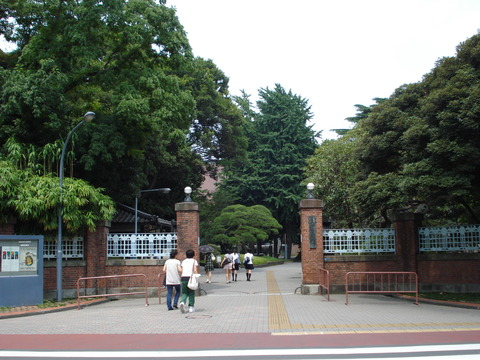 Tokyo_University_of_the_Arts