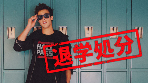 Netflix_Expelled-abd8d