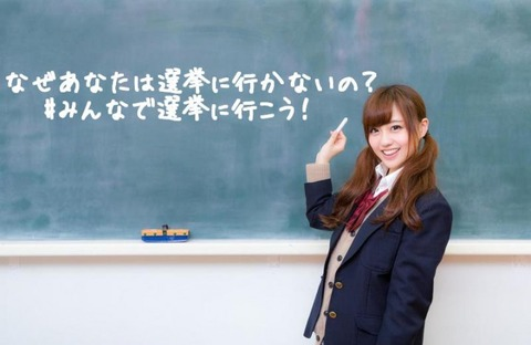 senkyoikouyo-718x467